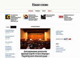 nslovo.com