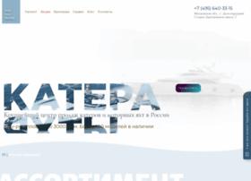 nsmarine.ru