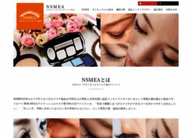 nsmea.com