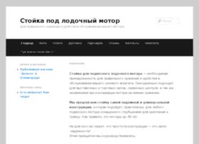 nsnn.ru
