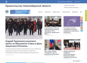 nso.ru