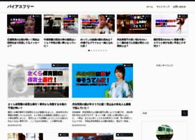 nsp-nakataka.jp