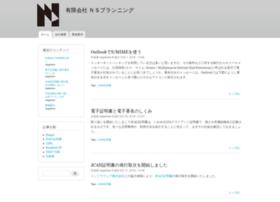 nspl.com
