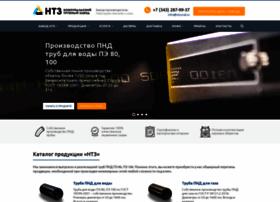 nsps-ural.ru