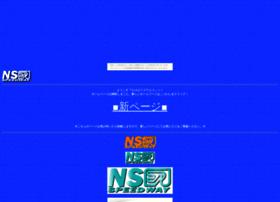 nsspeedway.at-ninja.jp
