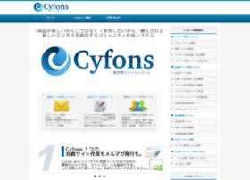 nssys.net