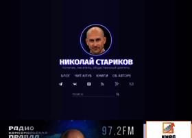 nstarikov.ru