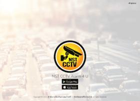 nstcctv.com