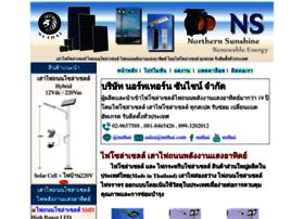 nsthai.com