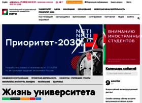 nstu.ru