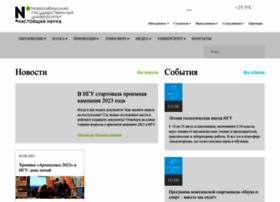 nsu.ru