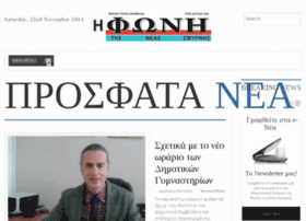 nsvoice.gr