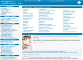 nsyhs.doctorsofscottsdale.com