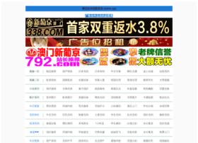 nszrt.com