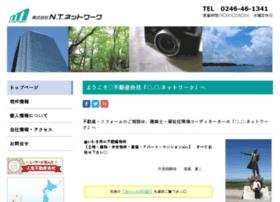 nt-network.com