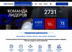 nt-rt.ru