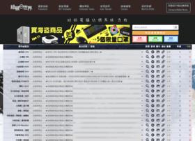nt66mobile.com.tw