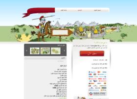 ntaatar.com