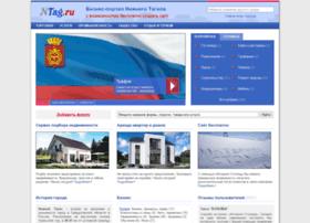 ntag.ru