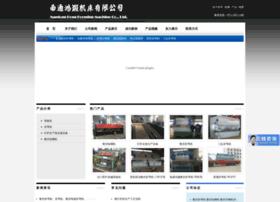 nthdjc.com.cn