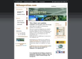 nthesprotias.webnode.com