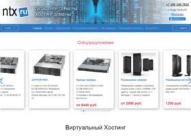nthost.ru
