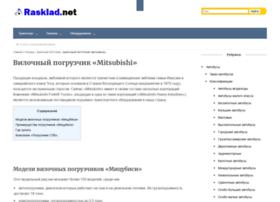 ntk-teh.ru