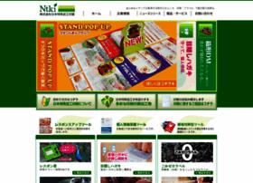 ntki.jp