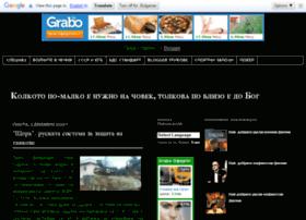 ntotkov.blogspot.com