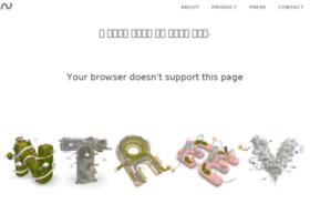 ntreev.net