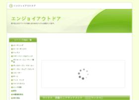 ntrm.yatsuta.net