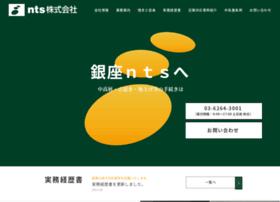 nts0770.jp