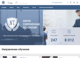 ntschool.ru