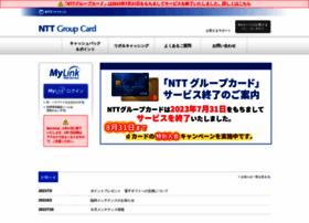 ntt-card.com