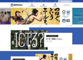 ntt-east.co.jp