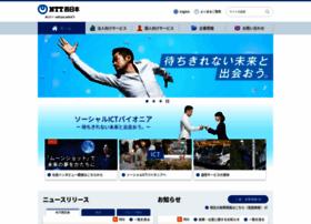 ntt-west.co.jp