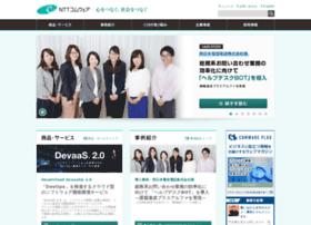 nttcom.co.jp