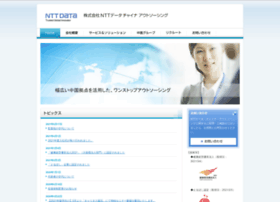 nttdata-china.co.jp