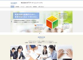nttdata-univ.co.jp