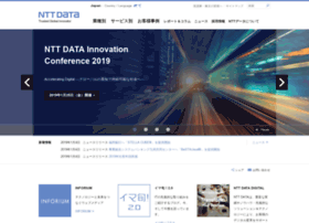 nttdata.co.jp