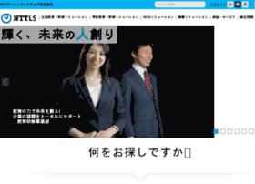 nttls.co.jp