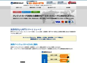 nttsmarttrade.co.jp