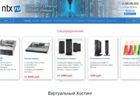 ntx.ru