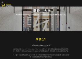 nua.com.cn