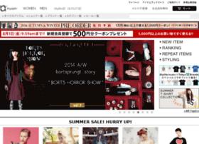nuan.gr.jp