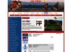 nuaodisha.com