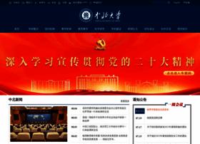 nuc.edu.cn