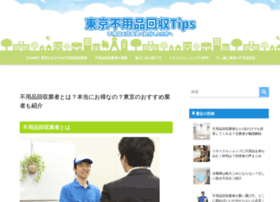 nuclearpowerasia.com
