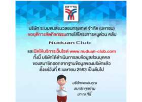 nuduan-plus.com