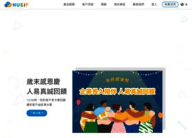 nueip.com